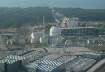 La centrale nucleare di Borgo Sabotino