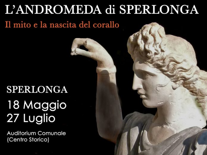 Andromeda Sperlonga